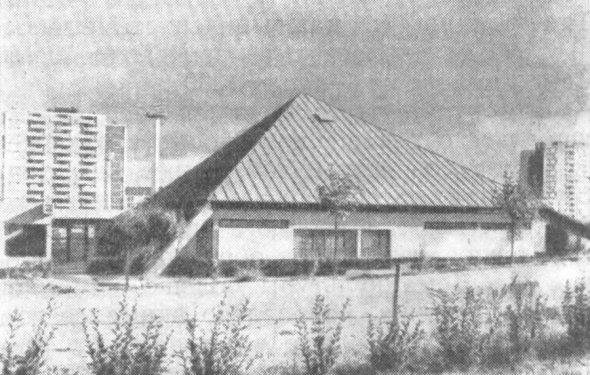 Архитектура Франции. 1918—1970