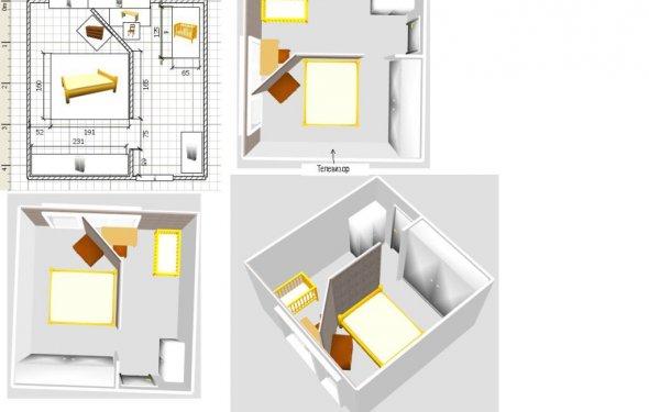 1) Организовать в квартире