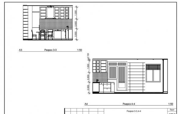 Дизайн проект квартиры в