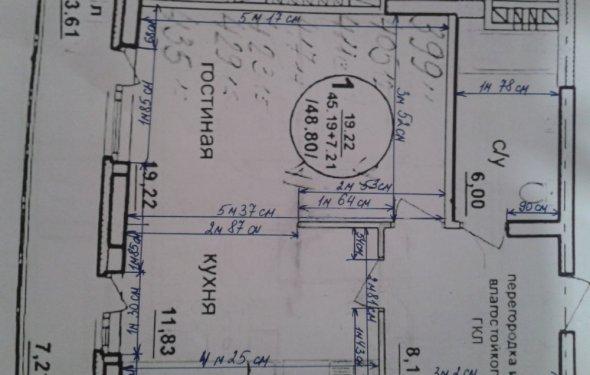 плана квартиры и возможной