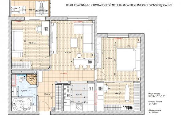 Перепланировка и согласование - Строительство и ремонт