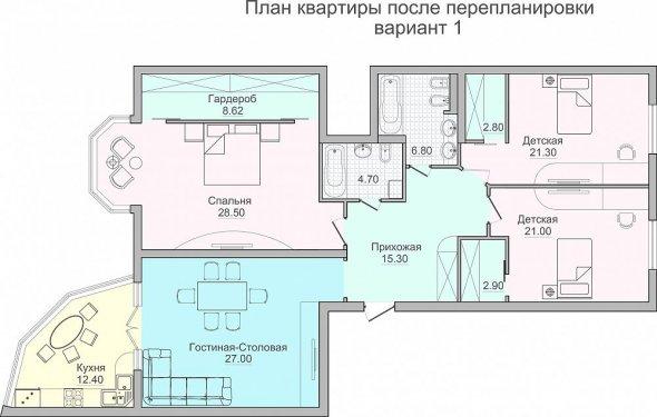 Проект дизайна перепланировки