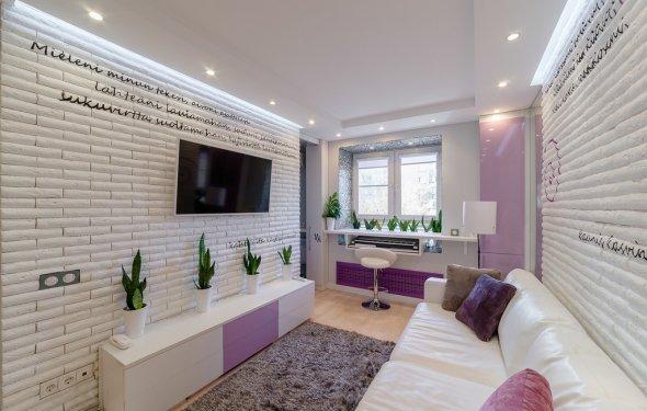 Квартира размером с гостиную