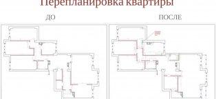 Помогите из 2х комнатной квартиры сделать 3х комнатную